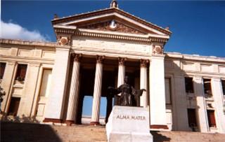 En la Habana comienza el Consejo Nacional de la FEU