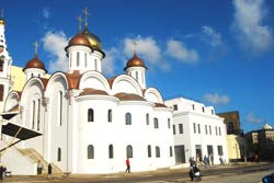 Ortodox Cathedral