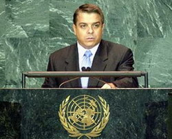 Statement by minister or Foreign Affairs of the Republic of Cuba at the United Nations