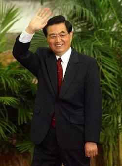 El presidente de China Hu Jintao llego este lunes a Cuba