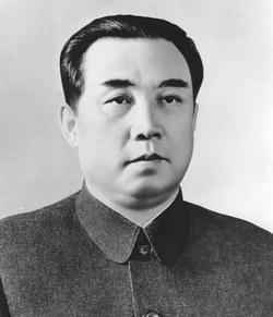 Encuentro coreano cubano por natalicio de Kim Il Sung