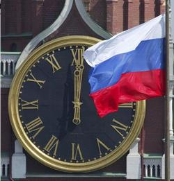 Cuba Celebrates Russian Culture
