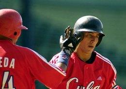 Cuba thrash Mexico 16 4 to win World Baseball Classic Pool B