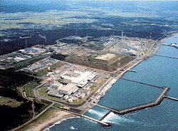 New leak identified at damaged Japanese nuclear plant