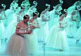 ballet lago