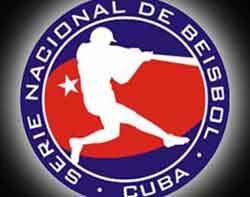 baseball serienacional