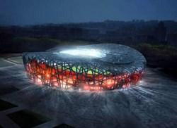 Destacan en Cuba virtuosismo de inauguracion de Juegos Olimpicos de Beijing 2008