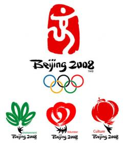 Cuba Has 15 Tickets to Beijing 2008 Paralympics and Hopes for More