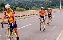 Pan-American Cycling Championship