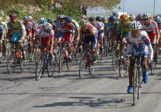ciclismo_vueltaacuba1.jpg