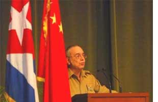 Visita de presidente chino a Cuba consolidara la cooperacion