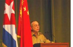 Cuban and Chinese Armies Strengthen Friendship