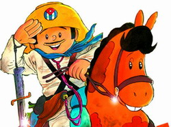Cuba animates childrens animated films