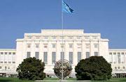 Cuban NGOs at Geneva United Nations