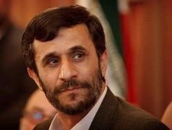 President Mahmoud Ahmadinejad Meets Cuban Foreign Minister Felipe Perez
