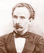 Venezuela Remembered the 127th Anniversary of the Arrival to Caracas of the Cuban Apostle José Martí