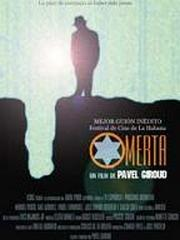 The Cuban movie Omerta by Pavel Giroud in the Saint Sebastian Movie Festival