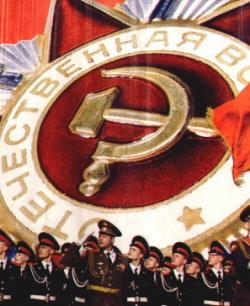 Cuba's Revolutionary Armed Forces (FAR) commemorated the 90th anniversary of the Red Army