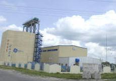 Energia renovable desde el mayor embalse de Cuba