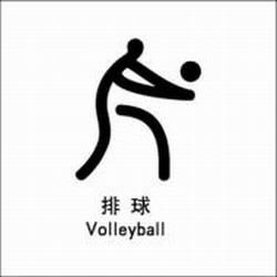 Vence Italia a Cuba en el segundo partido de la Liga Mundial de Voleibol Masculino