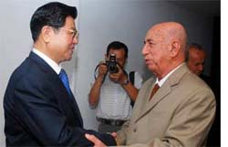Chinese Communist Party Delegation Met Cuban Officials