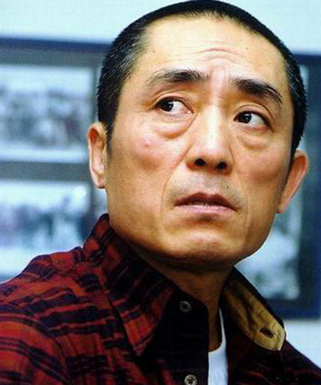 Comenzo en Cuba ciclo de cine dedicado a Zhang Yimou